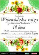 Festyn regionalny @ Estrada Plenerowa
